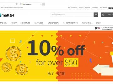 인터넷 판매 전통주, 해외구매 가능
