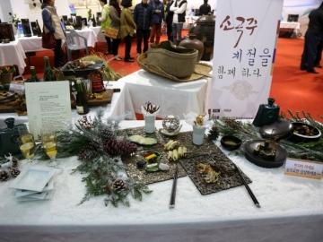 한산 소곡주 축제 2016