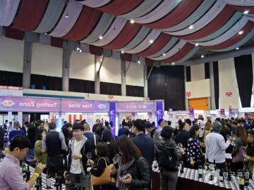 대전국제와인페어에서 무제한으로 즐기는 세계 와인