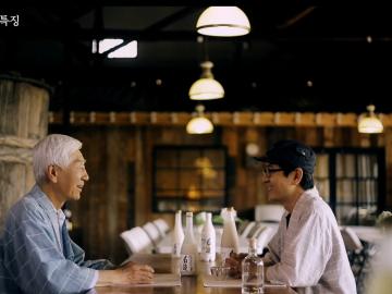 [영상] 한국 술의 의미와 역사, 특징, 그리고 술문화