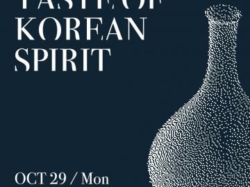 Taste of Korean Spirit on the rooftop  by 사이드 노트 클럽 X 찾아가는 양조장