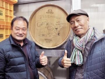 내 손으로 직접 와인 만들어 마셔볼까?…경북 영천 '고도리 와이너리' – 매일경제 프리미엄에 소개된 찾아가는 양조장
