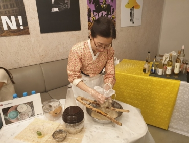 <전통주 갤러리 뉴스>주 체코 한국대사관, 전통주 행사 진행