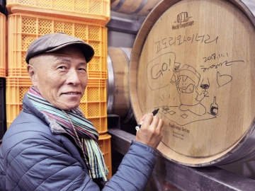 """한 잔에 포도 한 송이, 한 잔에 사과 한아름…""""이 술 다 내 거"""" – 경향신문에 소개된 찾아가는 양조장"""