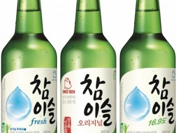 소주 가격 6.45% 인상, '소맥 1만원 시대'