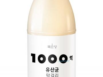 국순당, '1000억 유산균 막걸리' 쌀가공품 1위 수상