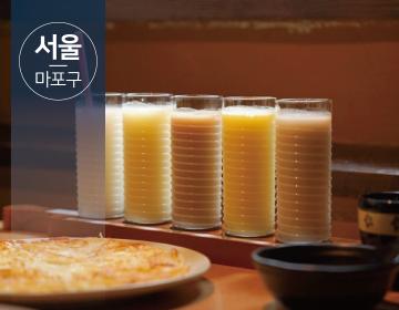 [서울 홍대] 술개구리