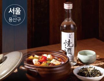 [서울 용산] 해방촌 윤주당
