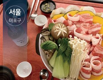 [서울 연남동] 목로집